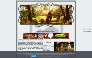 Скриншот сайта Академия магии и волшебства Misterioso