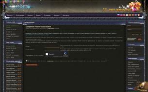 Скриншот сайта Mured