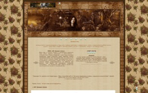 Скриншот сайта HP: Semper virens