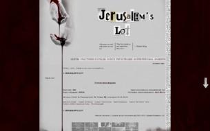 �������� ����� Jerusalem's Lot