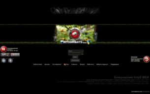 Скриншот сайта Мой бойцовский клуб - МБК (Original)