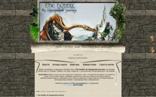 Скриншот сайта Хоббит: неожиданное приключение
