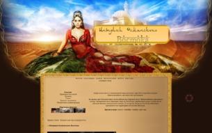 Скриншот сайта Блеск и величие Востока. Золотой султанат