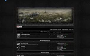 Скриншот сайта Шепот вечного мрака