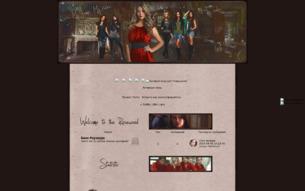 Скриншот сайта Милые обманщицы