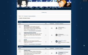 Скриншот сайта Naruto: the end of peace