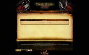 Скриншот сайта Наруто ФРПГ