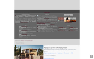 Скриншот сайта Creador island