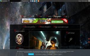 Скриншот сайта Даблкросс