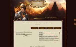 Скриншот сайта Осколки жизни