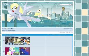 Скриншот сайта MLP: FIM Rev