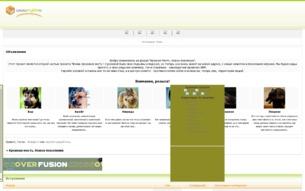 Скриншот сайта Кровная месть. Новое поколение