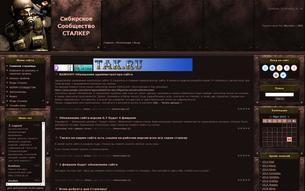 Скриншот сайта Сибирское сообщество сталкер