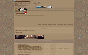 Скриншот сайта Crossgate
