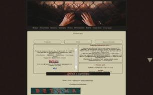 Скриншот сайта Zentrum: за закрытыми дверьми