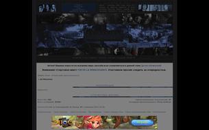 Скриншот сайта Ad maximum