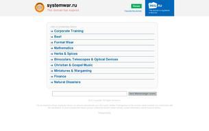 Скриншот сайта System war