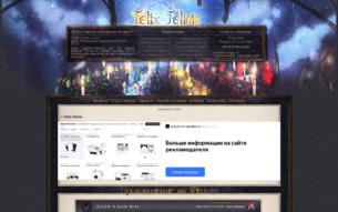 Скриншот сайта Felix felicis
