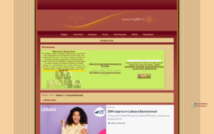 Скриншот сайта Brutal guys