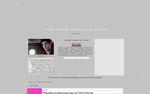 Скриншот сайта White cross