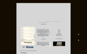 Скриншот сайта TW: benefactor
