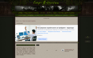 �������� ����� Carpe Retractum