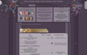 Скриншот сайта Академия Фейблтауна