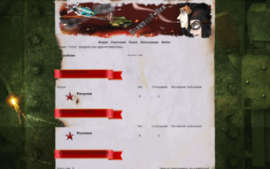 Скриншот сайта The adventure!