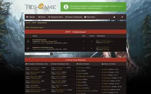 Скриншот сайта FRPG Наследие героя