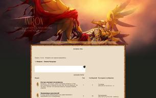 Скриншот сайта Анирон - земли раздора
