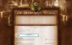 Скриншот сайта Assa-Ra - Voice from the past