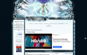 Скриншот сайта Code Geass: castling