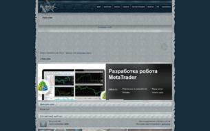 Скриншот сайта FRPG Вальзарес