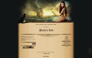 �������� ����� Pirate