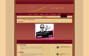 Скриншот сайта Hellcross