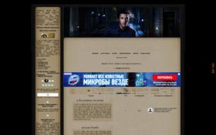 Скриншот сайта Западный ветер