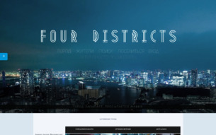 Скриншот сайта Four districts