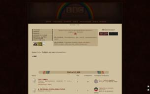 Скриншот сайта BBC