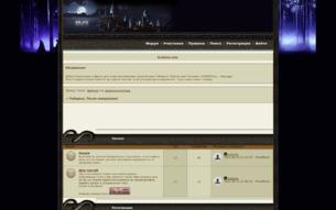 Скриншот сайта Тибидохс. Новое поколение