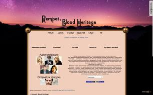 Скриншот сайта Rempet. Blood Heritage
