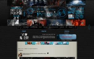 Скриншот сайта Redmed