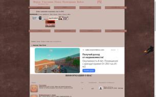 Скриншот сайта Аватар: эра огня