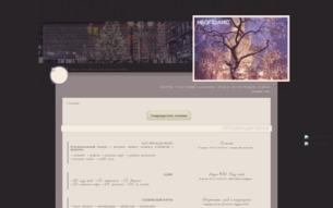 Скриншот сайта Неополис