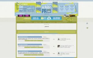 Скриншот сайта White PR