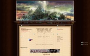 Скриншот сайта Мезостелон