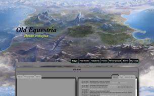 Скриншот сайта Old Equestria