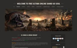 Скриншот сайта Free Ultima Online shard UO soul