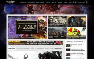 Скриншот сайта Все игры вселенной Warhammer 40000