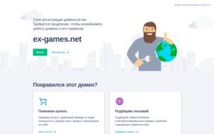 Скриншот сайта Exgames