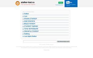 Скриншот сайта Stalker-lost - сообщество сталкеров
